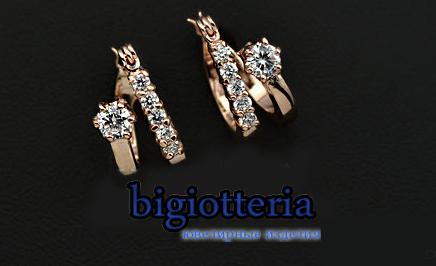 Серьги двойное кольцо с камнями Swarovski